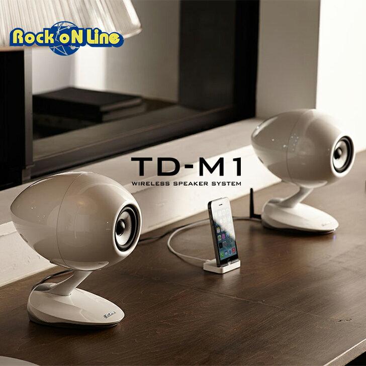 【クーポン配布中!】ECLIPSE(イクリプス) TD-M1 White(1Pair)【DTM】【モニタースピーカー】【Airplay】【Android】【オーディオ】【テレビ用】【ワイヤレス】【スマートフォン】