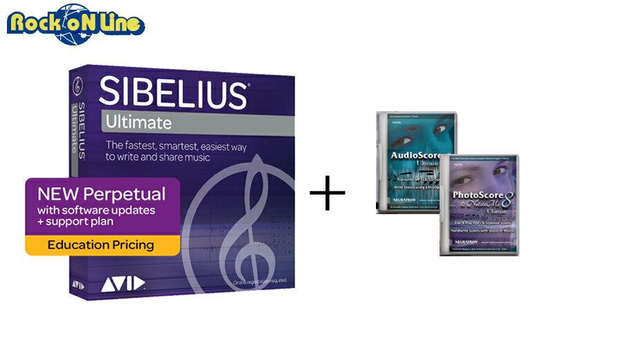 【クーポン配布中!】Avid(アビッド) Sibelius | Ultimate アカデミック版 PhotoScore&AudioScore バンドル【楽譜作成ソフト】