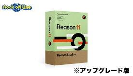 Reason Studios Reason 11 アップグレード版【対象:過去のReason/前のバージョンなどをお持ちの方】【DTM】【DAW】【作曲ソフト】