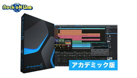 PreSonus Studio One 5 Professional アカデミック 日本語版【DTM】【DAW】【作曲ソフト】【プリソーナス】