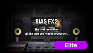 Positive Grid BIAS FX 2.0 Elite【※シリアルPDFメール納品】【DTM】