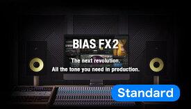 Positive Grid(ポジティブ グリッド) BIAS FX 2.0 Standard【※シリアルPDFメール納品】【DTM】