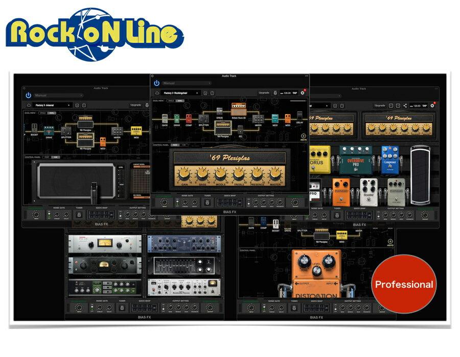 【クーポン配布中!】Positive Grid(ポジティブ グリッド) BIAS FX Professional【在庫限り特価、21%OFF!】【DTM】【ギターアンプ(Amp)・シミュレーター】