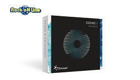 【クーポン配布中!】iZotope(アイゾトープ) Ozone 8 Advanced【在庫限り特価!】【※シリアルPDFメール納品】【DTM】【プラグインエフェクト】【マスタリング】