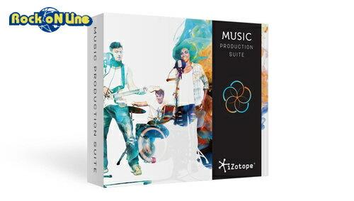 【クーポン配布中!】iZotope(アイゾトープ) Music Production Suite【DTM】【プラグインエフェクト】【マスタリング】【在庫限り、Summer キャンペーン特価!】