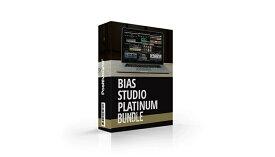 Positive Grid(ポジティブ グリッド) BIAS Studio Platinum【※シリアルPDFメール納品】