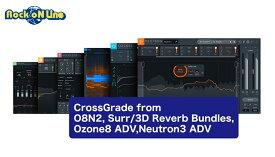 【クーポン配布中!】iZotope(アイゾトープ) Music Production Suite 2.1 クロスグレード【対象: Ozone8 ADV・Neutron3 ADV・Surr/3D Reverb Bundles】【Music Production Month campaign!】【※シリアルPDFメール納品】【DTM】【プラグインエフェクト】【プロモーション】