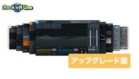 iZotope Music Production Suite 3 アップグレード 【対象:O8N2 Bundle , MPB 1 or 2 , Post Production Suite 3 , Ozone 9 Advancedなど(※そのほかの対象製品は下記にございます。)】【Ozone 9 発売記念キャンペーン品、在庫限り!】【※シリアルPDFメール納品】