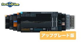iZotope(アイゾトープ) Music Production Suite 3 アップグレード 【対象:Music Production Suite 1 or 2】【Ozone 9 発売記念キャンペーン!】【※シリアルPDFメール納品】【DTM】【プラグインエフェクト】【マスタリング】