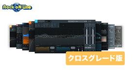 iZotope(アイゾトープ) Music Production Suite 3 クロスグレード 【対象:iZotope・Exponential製品を1つでもお持ちの方】【Ozone 9 発売記念キャンペーン品、在庫限り!】【※シリアルPDFメール納品】【DTM】【プラグインエフェクト】【マスタリング】