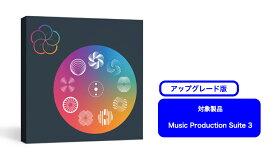 iZotope(アイゾトープ) Music Production Suite 4 アップグレード版【対象: MPS 3をお持ちの方】【MPS 4/Neoverb ローンチキャンペーン!】 【※シリアルPDFメール納品】【DTM】【プラグインエフェクト】【マスタリング】