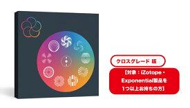 【在庫限り特価!】iZotope(アイゾトープ) Music Production Suite 4 クロスグレード版【対象:iZotope製品(無償製品を除く)を1つでもお持ちの方】 【※シリアルPDFメール納品】【DTM】【プラグインエフェクト】【マスタリング】