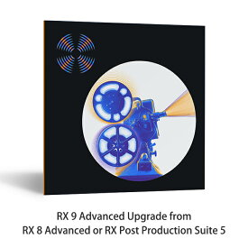 iZotope RX 9 Advanced Upgrade from RX 8 Advanced or RX Post Production Suite 5【発売記念セール!】【※シリアルPDFメール納品】【DTM】【プラグインエフェクト】【ノイズ除去ソフト】