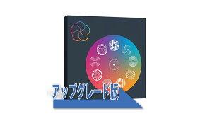 iZotope Music Production Suite 4 アップグレード 【対象:Ozone Advanced/Neutron Advancedのいずれかのバージョンをお持ちの方】【※シリアルPDFメール納品】