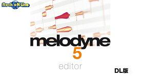 CELEMONY(セレモニー) Melodyne 5 Editor ダウンロード版【※シリアルメール納品】【DTM】【ピッチ(音程)修正ソフト】
