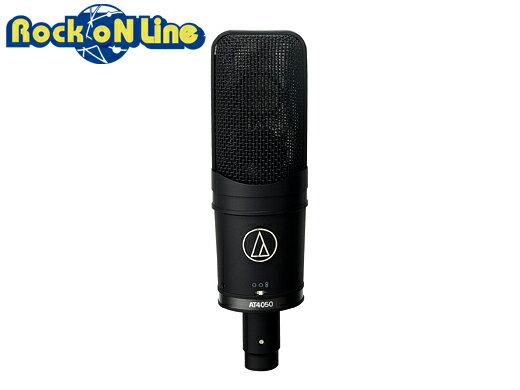 【クーポン配布中!】audio-technica(オーディオテクニカ) AT4050【DTM】【マイク】