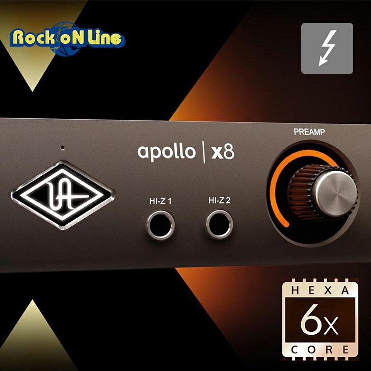 【クーポン配布中!】Universal Audio(ユニバーサルオーディオ) APOLLO x8 【DTM】【オーディオインターフェイス】