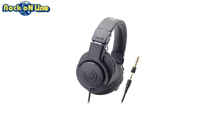 【クーポン配布中!】audio-technica(オーディオテクニカ) ATH-M20x【DTM】【ヘッドホン】