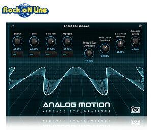 UVI Analog Motion【※シリアルPDFメール納品】【DTM】