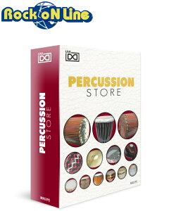 UVI Percussion Store【※シリアルPDFメール納品】【DTM】【リズム音源】