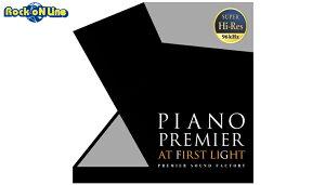 "PREMIER SOUND FACTORY(プレミア サウンド ファクトリー) PIANO Premier ""at first light""【シリアルメール納品】【DTM】【ピアノ音源】"