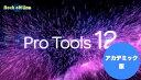 Avid Pro Tools - Annual Subscription - Student /Teacher