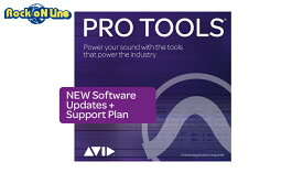 【クーポン配布中!】Avid(アビッド) Pro Tools 1-Year Software Updates + Support Plan NEW【DTM】