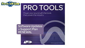 【クーポン配布中!】Avid(アビッド) Pro Tools 1-Year Software Updates + Support Plan RENEWAL【DTM】