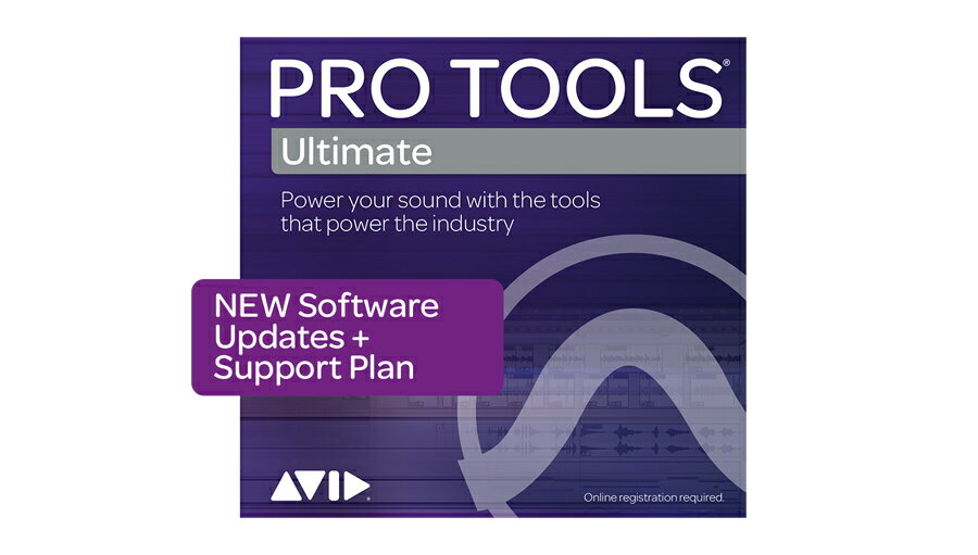 【クーポン配布中!】Avid(アビッド) Pro Tools | Ultimate 1-Year UPD + Support Plan NEW【DTM】【DAW】【作曲ソフト】