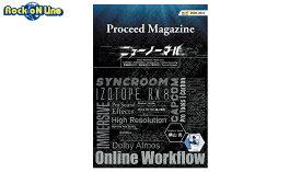 ROCK ON PRO Proceed Magazine 2020-2021 No.23
