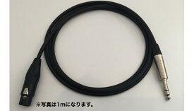 MOGAMI(モガミ)ケーブル XLR(F)-TRS(3P)-#2549 1m【キャノン(メス)-TRSケーブル】【オーディオ】