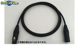 MOGAMI(モガミ)ケーブル XLR(M)-(F)-#2549 5m【キャノン(オス)-キャノン(メス)】【オーディオ】