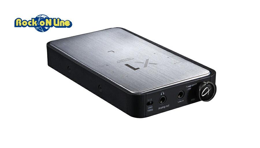 【クーポン配布中!】ADL(エーディーエル) X1 Silver【オーディオ】【DAC】【USB】【ヘッドホンアンプ】