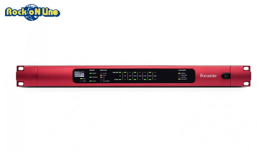 【クーポン配布中!】Focusrite(フォーカスライト) RedNet HD32R【DTM】【オーディオインターフェイス】