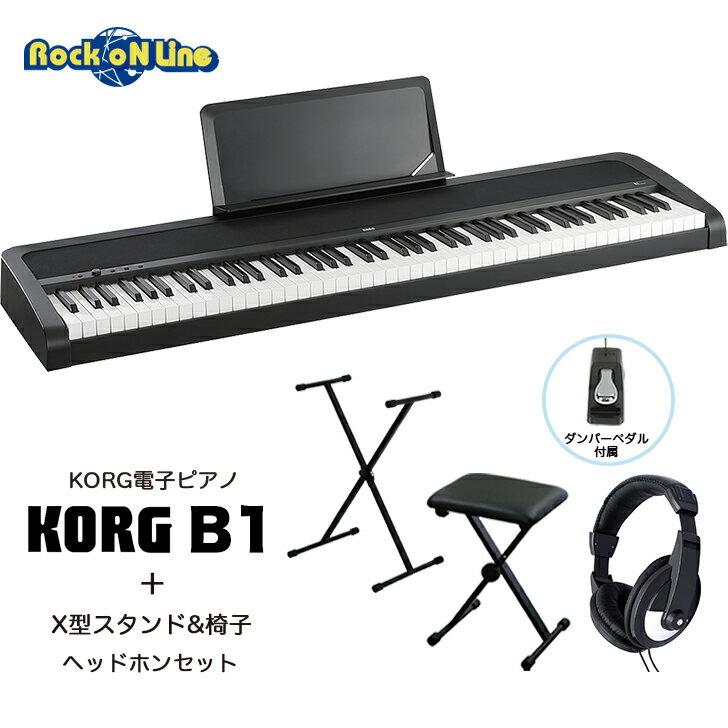 【クーポン配布中!】KORG B1 BK(ブラック) 椅子+キーボードスタンドセット+ヘッドホン(※12月上旬別送)【電子ピアノ】【88鍵盤】