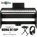 【クーポン配布中!】KORG B1SP BK(ブラック) +椅子セット+ヘッドホン(※12月上旬別送)【電子ピアノ】【88鍵盤】
