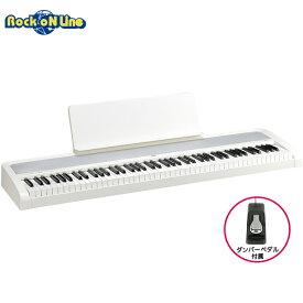 KORG B2 WH(ホワイト)【電子ピアノ】【88鍵盤】