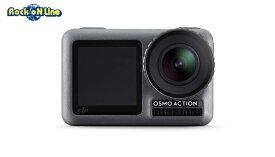 DJI(ディージェイアイ) Osmo Action【DJI 2020年 スプリングキャンペーン】【カメラ】【アクションカメラ】