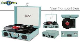 ION AUDIO Vinyl Transport Blue【レコードプレーヤー】