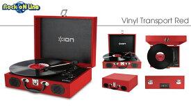 ION AUDIO Vinyl Transport Red【レコードプレーヤー】