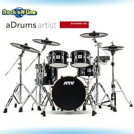 ATV(エーティーブイ) aDrums artist EXPANDED SET【電子ドラム】