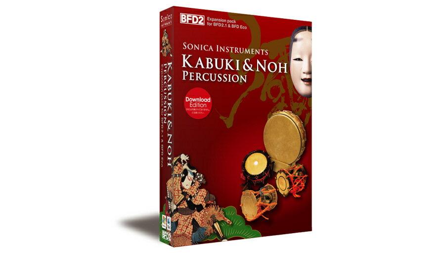 【当店限定!エントリーでポイント6倍?】fxpansion(エフエックスパンション) BFD3/2 Expansion Pack: Kabuki & Noh Percussion【DTM】【ソフトシンセ】【ドラム音源】
