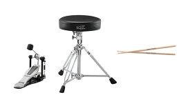 ROLAND(ローランド) DAP-3X【ドラム椅子セット】