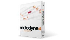 CELEMONY(セレモニー) MELODYNE 4 ESSENTIAL【DTM】【ピッチ(音程)修正ソフト】