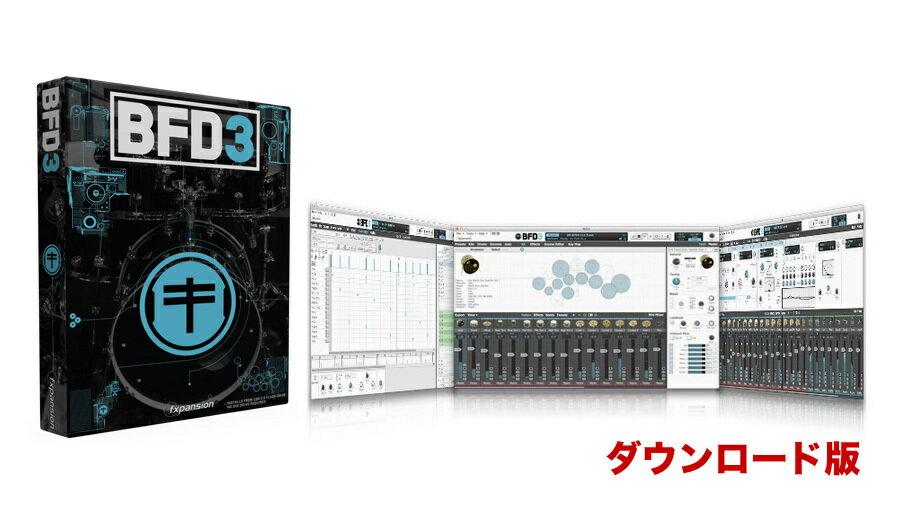 FXpansion BFD3 (Download)【在庫限りの大特価!】【※シリアルPDF納品につき代引不可】