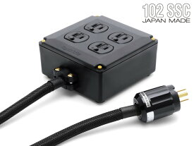 【クーポン配布中!】OYAIDE(オヤイデ) OCB-1 SX V2【電源・タップ・モジュール】【オーディオ】