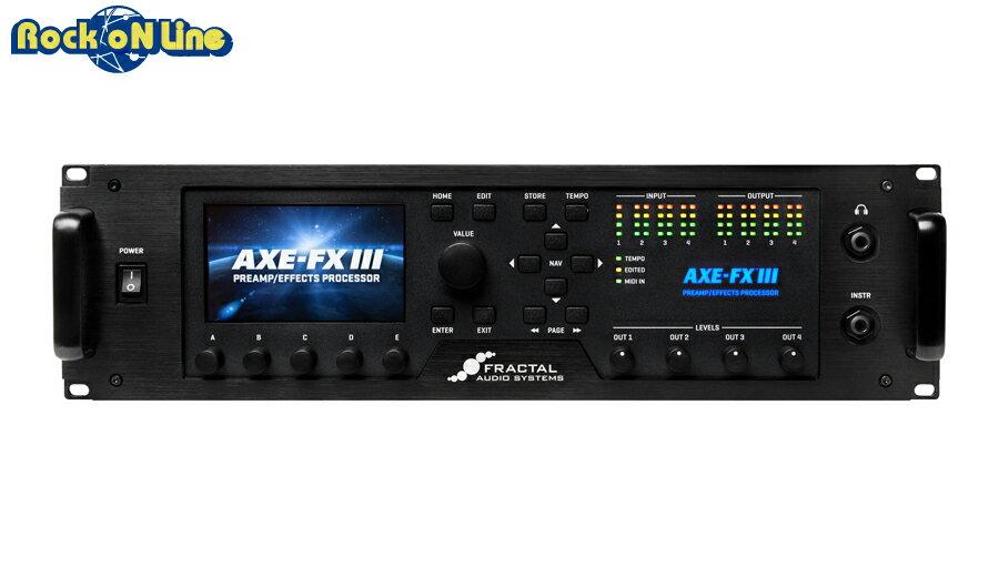 【クーポン配布中!】Fractal Audio Systems(フラクタルオーディオシステムズ) Axe-Fx III【ギターアンプ(Amp)・シミュレーター】【ギターエフェクター】