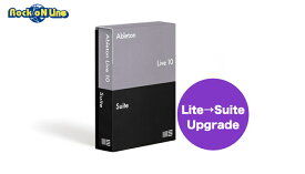Ableton(エイブルトン) Live 10 Suite UPG from Live Lite【※シリアルメール納品】【DTM】