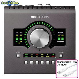 Universal Audio(ユニバーサルオーディオ) APOLLO TWIN MKII / DUO【プロモーション!】【Thundeboltケーブルもプレゼント!】【DTM】【オーディオインターフェイス】【エフェクトプラグイン】