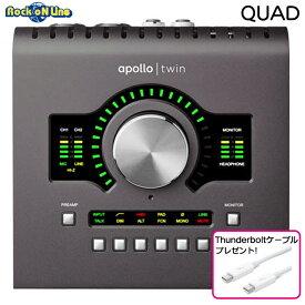 Universal Audio(ユニバーサルオーディオ) APOLLO TWIN MKII / QUAD【価格改定!】【Thundeboltケーブルプレゼント!】【DTM】【オーディオインターフェイス】【エフェクトプラグイン】